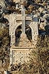 Timios Stavros Wayside Cross 01.JPG