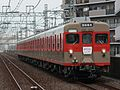 Tobu Railway 8000 Series 8111F set.jpg