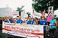 TokyoGayPride2006.JPG