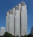 Tokyo Metropolitan Government Building No.2 2009.jpg