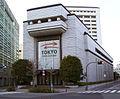 Tokyo Stock Exchange 1146.jpg