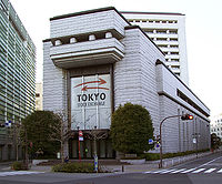 With a market capitalization of more than US$4 trillion, the Tokyo Stock Exchange is the second largest in the world.