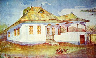Watercolor painted by Toma T. Socolescu then transferred to the Museum of the City of Ploiești in the years 1920-1930. Subject: House of Ion Petre said Boiangiul, located in Ploiești, Ulierului street.