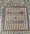 Tombino rilievi metropolitana piazza Navona.jpg