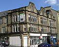 Tordoff's Buildings - Sunbridge Road - geograph.org.uk - 392523.jpg