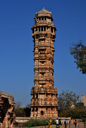 Chittorgarh - Image: Tower of victory