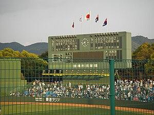豊橋市民球場's relation image