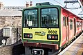 Train In Connolly Station - Dublin - panoramio (1).jpg