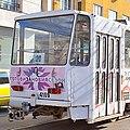 Tram in Sofia near Central mineral bath 2012 PD 032.jpg