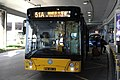 Transmac H12 51A.jpg