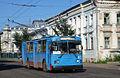 Troll 07 Kostroma.jpg