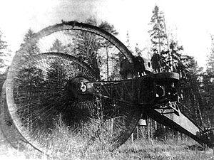 300px-Tsar_tank.jpg