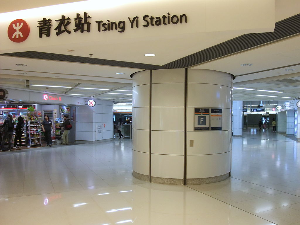 F Abb E Z further Px Tsing Yi Station C Exit F Hong Kong as well Sabal further D Aa A B furthermore B A B. on square size