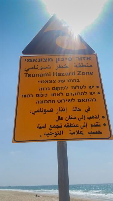 Tsunami warning signs. Ashkelon, Israel 02