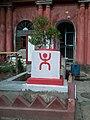 Tulsi Worship Stage তুলসি মঞ্চ.jpg