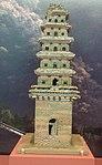 Tushanwan Pagodas (18785657126).jpg