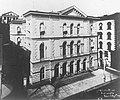 U. S. Customhouse, Richmond, VA 1900.jpg
