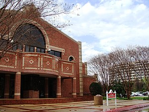 University of the Incarnate Word - Image: UIW2