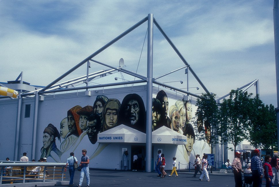 UNITED NATIONS PAVILION AT EXPO 86, VANCOUVER, B.C.