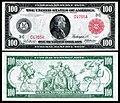 US-$100-FRN-1914-Fr-1074a.jpg