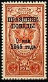 USSR 1945 895 1377 0.jpg
