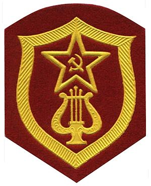 Military Band Service of the Armed Forces of Russia - The emblem of the band during the Soviet era.