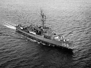 USS <i>Alvin C. Cockrell</i>