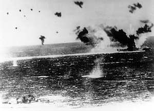 USS Lexington (CV-2) under air attack during the Battle of the Coral Sea, 8 May 1942 (NH 95579).jpg