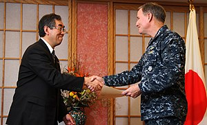 Patrick M. Walsh - with Takeaki Matsumoto, Minister for Foreign Affairs (April 11, 2011)