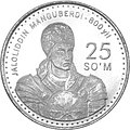 UZ-1999sum25.jpg