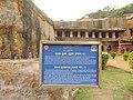 Udayagiri caves Bhubaneswar 04.jpg