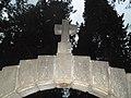 Ulaz na groblje.jpg