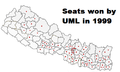 Uml-map1999.PNG