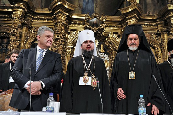 Unification council of Orthodox Church in Ukraine 41.jpg