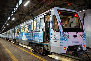 Universiade-2019 train in depot.jpg