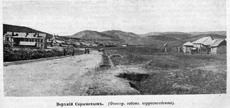 Sarıkamış - Upper Sarikamish in March 1916