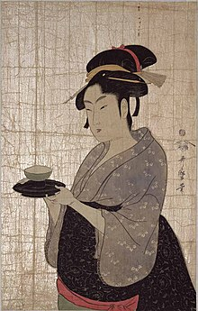 Illustration of a young Japanese woman in a kimono carrying a cup and saucer