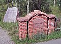Ute Cemetery main entrance, Aspen, CO.jpg