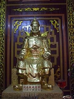 Vũ Văn Dũng Vietnamese general of Tây Sơn dynasty