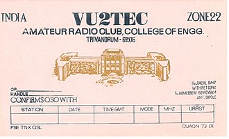 QSL card - A 1980's QSL card used by VU2TEC, a HAM station in  College of Engineering Trivandrum, Kerala, India.