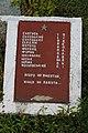 Velykyi-Hlybochok-pam-II-svitova-14090432.jpg