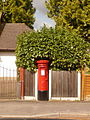Verwood, postbox No. BH31 62, Woodlinken Drive - geograph.org.uk - 1225755.jpg