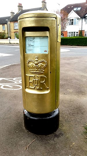 Victoria Pendleton - Gold postbox in honour of Pendleton in Stotfold