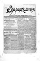 Vidrodzhennia 1918 018.pdf