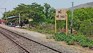 View of Thadi railway station near Anakapalle.jpg