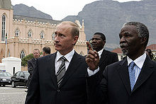 mbeki with russian president vladimir putin 5 september 2006