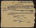 Vychugov Nikolai Leontievich document about the award.jpg