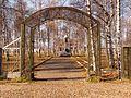 Vydrino, Buryatiya Republits, Russia - panoramio.jpg