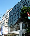 WES building jingumae shibuya tokyo 2009.JPG