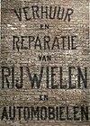 wlm - roel1943 - kazernestraat